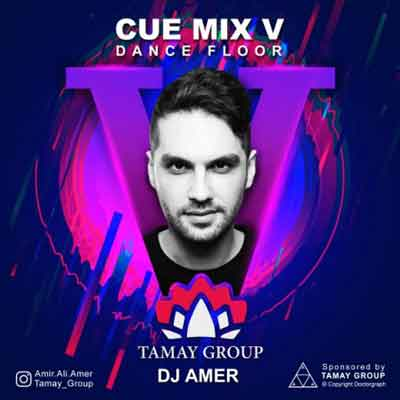 دی جی عامر cue mix 7