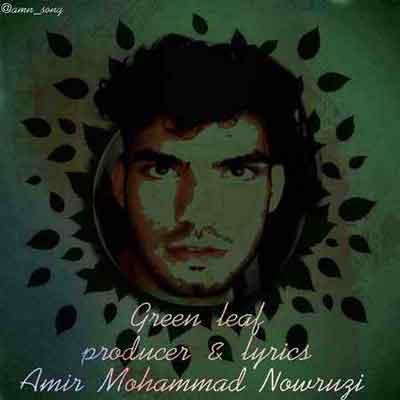امیر محمد نوروزی برگ سبز