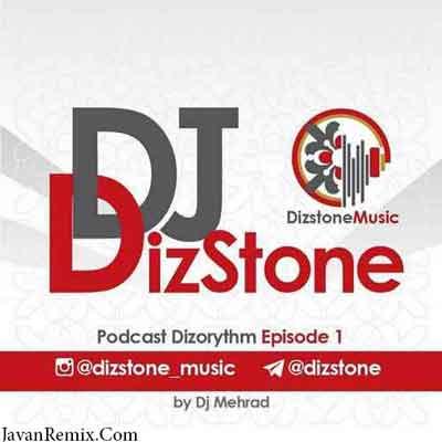 دیجی دیزستون دیزوریتم ۱