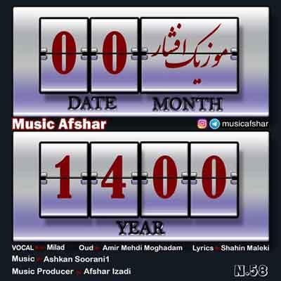 موزیک افشار ۱۴۰۰